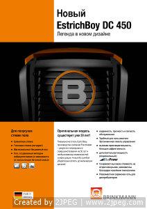 Brinkmann Estrich Boy DC450 ulotka informacyjna RU-1